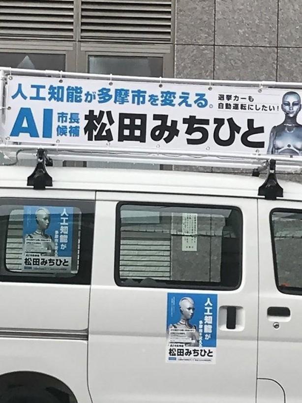 Belediye başkanlığına aday olan robot