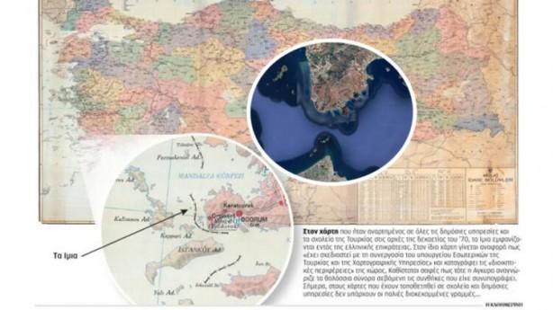 Daha 24 saat geçmeden Türkiye karşıtı skandal adım! Haritayı yayınladılar