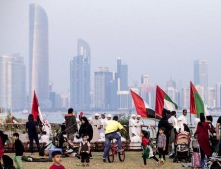 Foto - 1 - Abu Dabi, Birleşik Arap Emirlikler