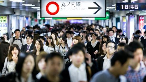 Foto - Japonya: 105