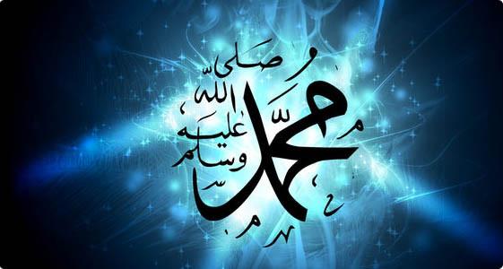 Foto - Peygamber Efendimiz Hz. Muhammed (s.a.s) :