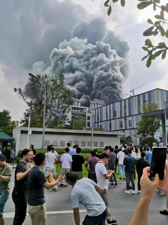 Huawei'nin laboratuvarında dev yangın