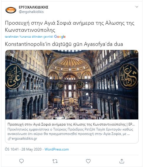 Foto - Ayasofya'nın kilise olarak hayalini kuran Yunan medyası, Erdoğan'ın açıklamasını bir meydan okuma olarak değerlendirdi.