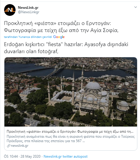 Foto - Yunan medyası, Erdoğan'ın Ayasofya Camii'ni ibadete açma hazırlığında olduğunu yazdı.