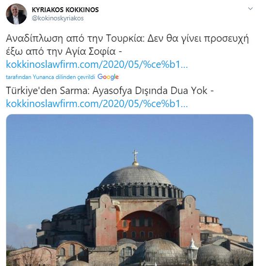 Foto - ALİ ERBAŞ'IN SÖZLERİ DE GÜNDEMDE