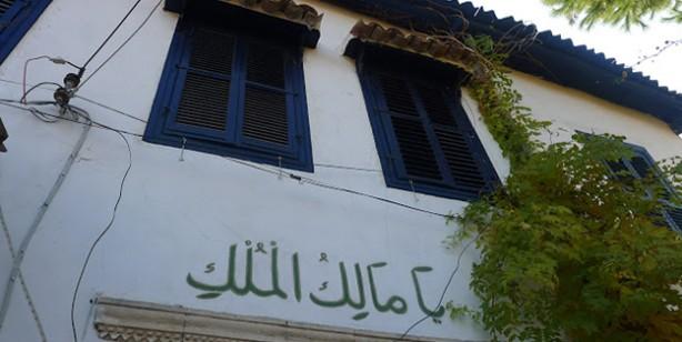Foto - 1-Günümüzde modern yapıyla inşa edilmiş, iç içe girmiş boy boy apartmanlara, rezidanslara sıkıştırdığımız hayatımızla sanki bu dünyaya kazık çakmaya gelmiş gibi yaşayıp gidiyoruz. Oysa bu dünyanın gelip geçici olduğu bilinciyle ona uygun yaşayan ama buna rağmen adından hala söz ettiren Osmanlı'da evlerin duvarlarına, bu düsturu kendilerine hatırlatan dua yazılı olduğunu biliyor muydunuz? Osmanlı'da çoğu evlerin duvarlarına 'mülkün gerçek sahibi' anlamına gelen 'Ya Malikül Mülk' yazardı. Bu yazı onlara hayatın gelip geçici olduğunu ve her şeyin sahibinin Rabbimiz olduğunu hatırlatırdı.
