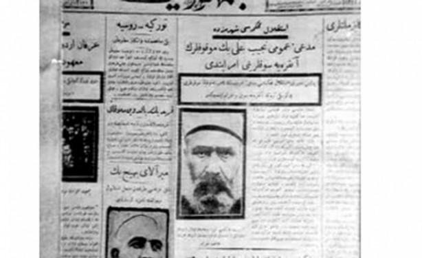 ANKARA İSTİKLAL MAHKEMESİNDE YARGILAMA: (K. Z. Genç Osman, Atatürk Ansiklopedisi, İstanbul 1981, X, 67) Daha önceleri de hem Cumhuriyet rejimi tarafından hem de çıkarcılar tarafından damga yiyen Atıf Hoca, Müslüman halk tarafından sevilen sayılan ve saygı duyulan şahsiyet olmasına rağmen 1,5 yıl sonra yürürlüğe giren ve hala yürürlükte olan şapka kanununa muhalefet bahanesiyle tutuklanır. Giresun İstiklal mahkemesinde yargılanarak suç bulunamaması nedeni ile İstanbul'a gönderilir. Ancak bir süre sonra yeniden tutuklanan Atıf Hoca, 26 Aralık 1925'te arkadaşları ile beraber 13 kolluk kuvveti gözetiminde Ankara'ya gönderilir. 26 Ocak 1926 Salı günü Ankara istiklal mahkemesinde yargılanır.
