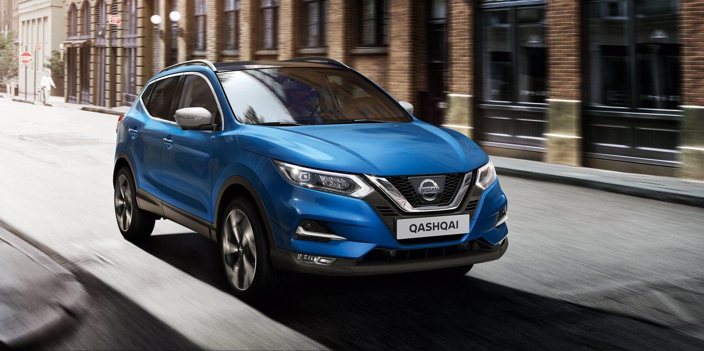 Satılık 2016 model Nissan Qashqai
