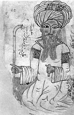 İbn-i Sina'nın 1271 yılında yapılmış bir tasviri