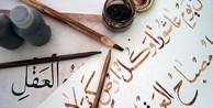 Adınızın Osmanlıca yazılışını öğrenin!