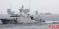 Çin gemisinde şoke eden yük!