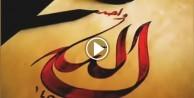 Dursun Ali Erzincanlı 'İnşirah Duası'