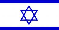 Katil İsrail'den şok eden tehdit!