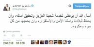Kral'ın tweeti rekor kırdı!