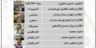 Öldürülen askerleri tek tek yayınladılar