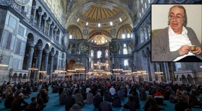 2'nci Abdülhamid'in torunu Dündar Osmanoğlu için Ayasofya'da gıyabi cenaze namazı kılındı