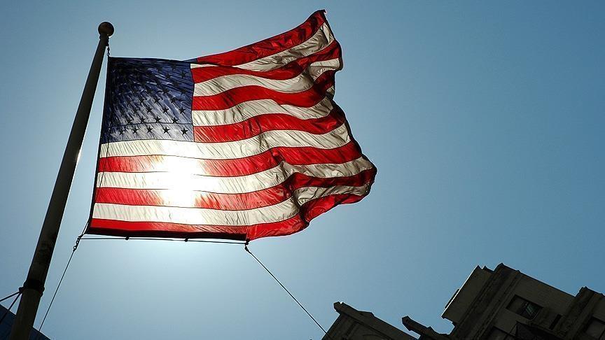 ABD, Bahreyn ve BAE'yi 'Başlıca Güvenlik Ortağı' olarak tanıdı