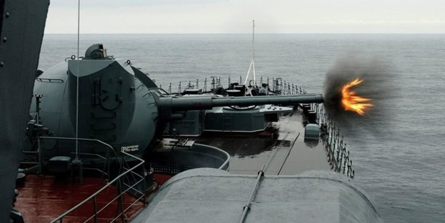 ABD savaş gemisi Tayvan Boğazı'ndan geçti!