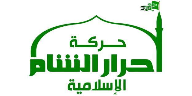 Ahraru'ş-Şam'dan Türkiye açıklaması
