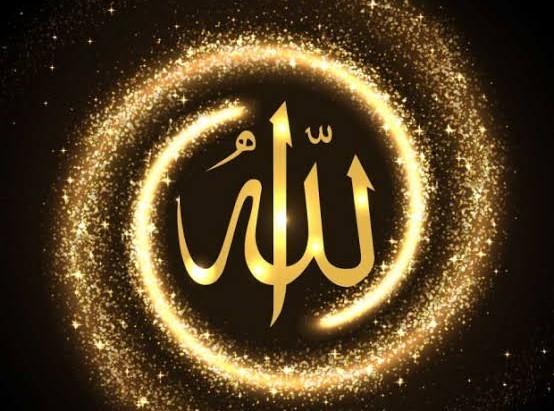 Allah'ın (c.c.) 99 ismi ve anlamları kısaca
