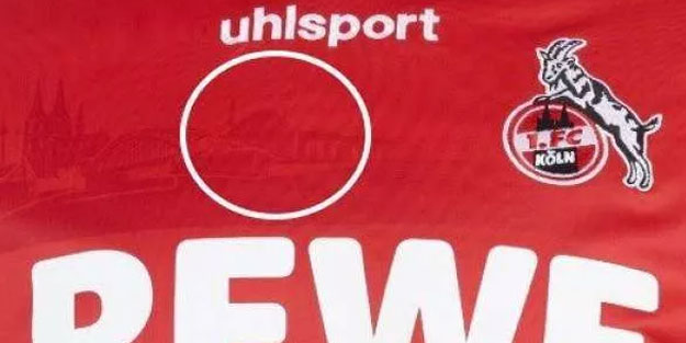 Alman takımının formasındaki cami silüeti tartışma çıkardı