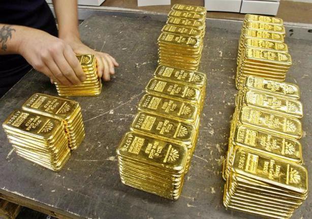 Altın ne kadar oldu? Altın fiyatları