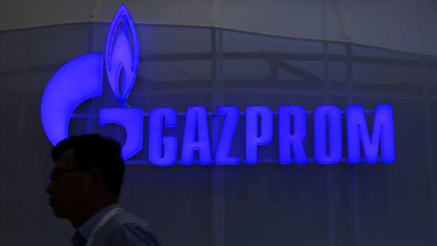 Amsterdam mahkemesi, Gazprom'un alt kuruluşunun hisselerini dondurdu