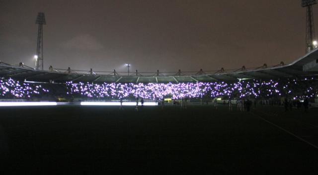 Ankaragücü - Adanaspor maçı ertelendi