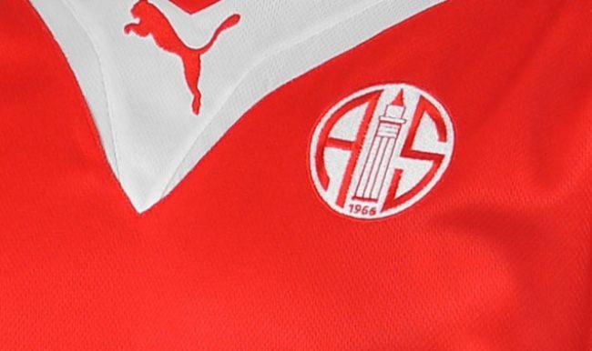 Antalyaspor 11 futbolcuyla yollarını ayırmak istiyor