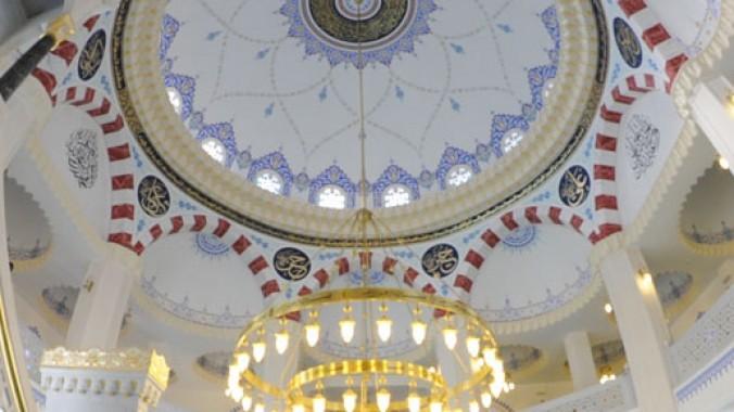 Ataşehir Cuma namazı kılınacak camiler   Hangi camilerde Cuma namazı kılınacak?