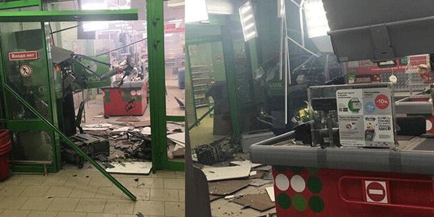 ATM'ye bombalı saldırı! Havaya uçuruldu