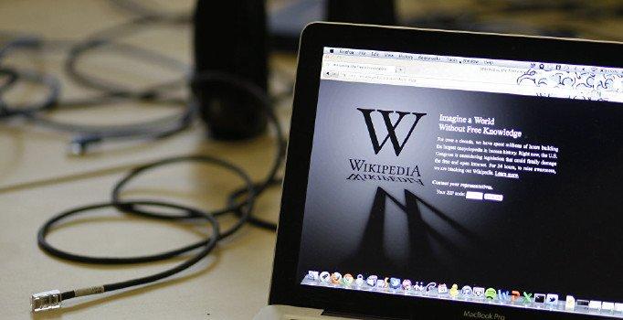 AYM, 11 Eylül'de Wikipedia'yı görüşecek