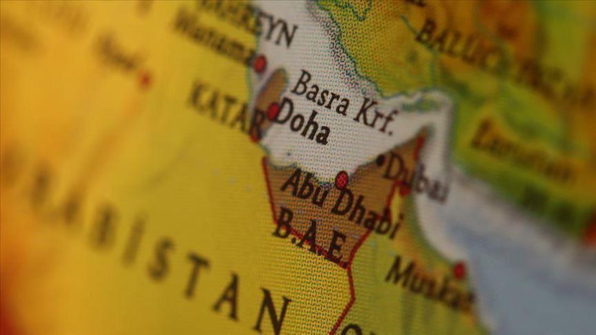 BAE'den G42 yapay zeka firması İsrail'den iki savunma sanayi firmasıyla anlaşma imzaladı