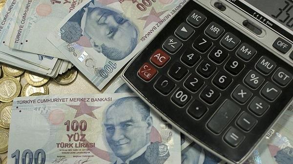Bayram mesai ücreti nasıl hesaplanıyor? | Bayram mesai ücreti ne kadar 2020
