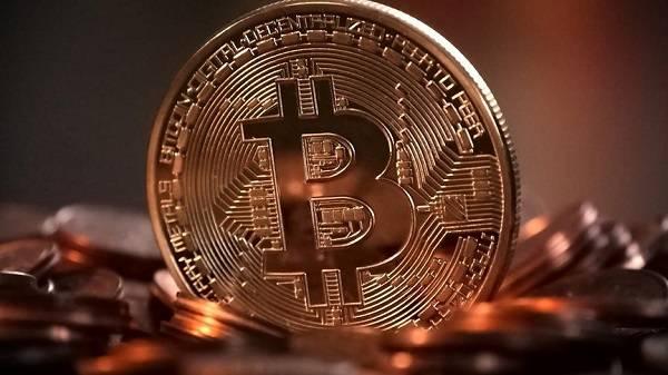 Bitcoin ne kadar oldu? Bitcoin kaç dolar? Bitcoin son durum