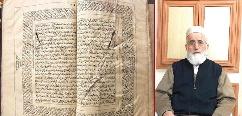 Bu belgeleri HDP'lilerin yüzüne vurun! Katliamın şahidi nu kitap