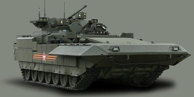 Bu tank görünmeyecek!