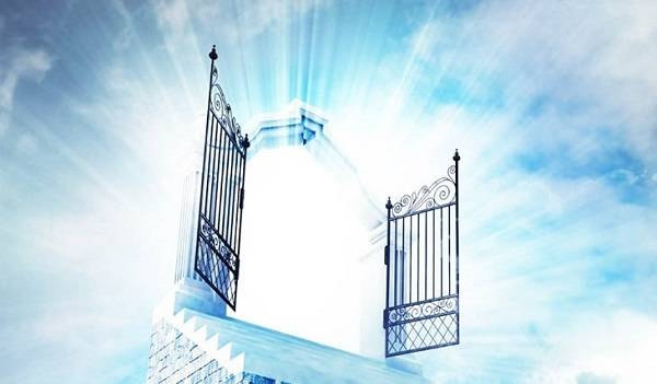 Cennetteki Reyyan kapısı nedir?