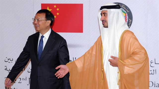 Çin ve BAE askeri işbirliğini artırıyor