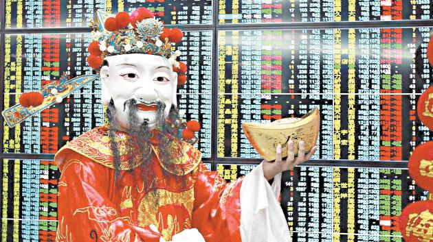 Çin'in yeni hamlesi faiz