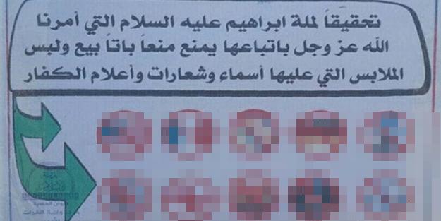 DAEŞ'ten yeni yasak, uymayana 80 kırbaç