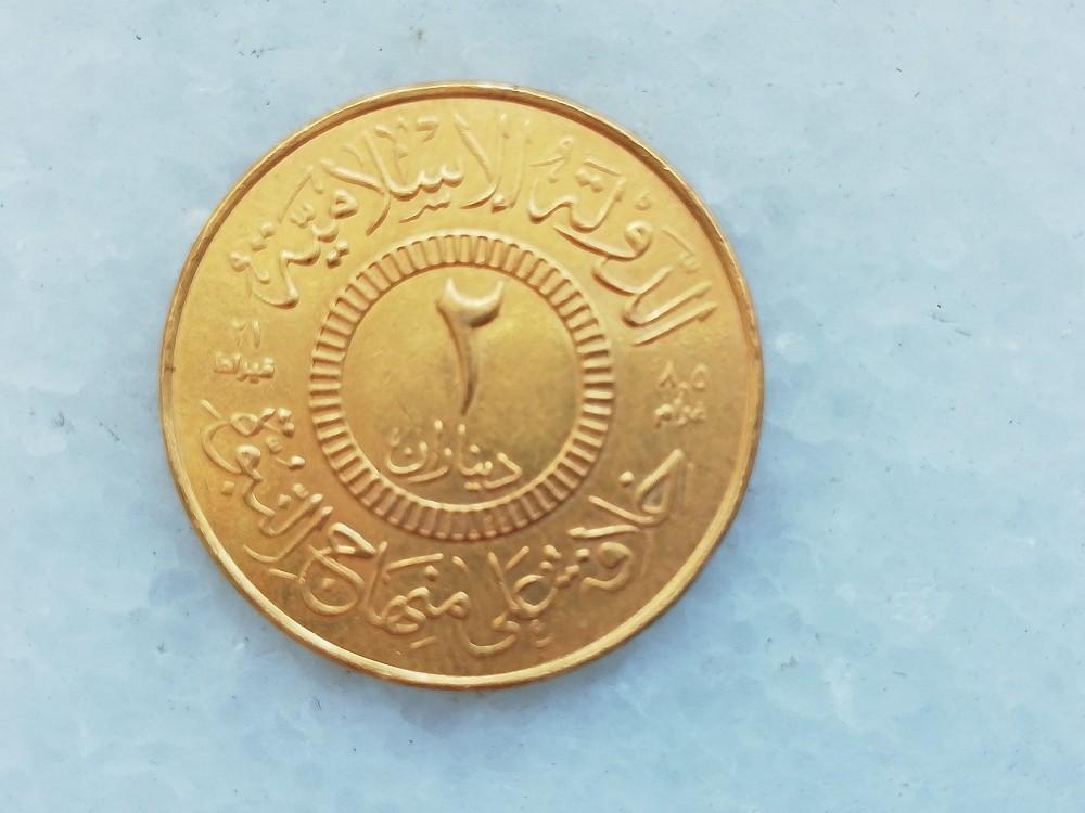 DEAŞ terör örgütünün sözde kendi adına bastırdığı 16 altın sikke ele geçirildi
