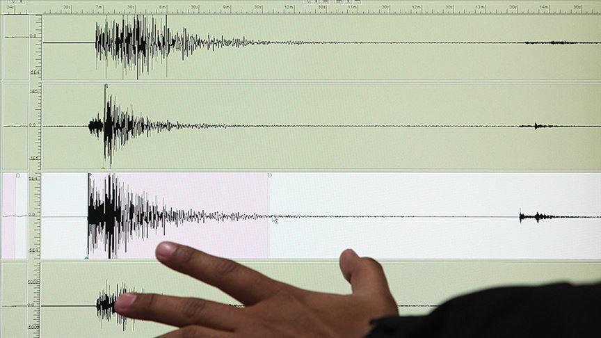 Denizli'de 4 büyüklüğünde deprem oldu