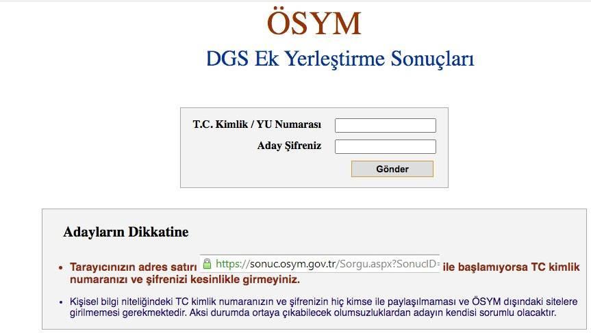 DGS ek tercih sonuçları 2021 ÖSYM DGS ek yerleştirme sonuç sorgulama