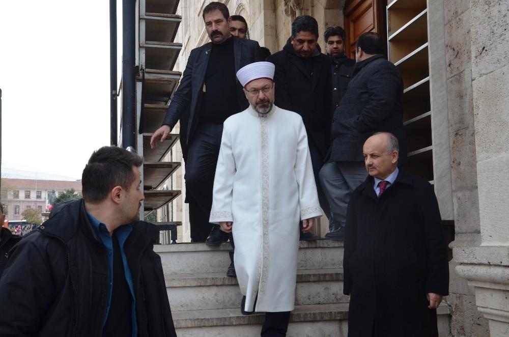 Diyanet İşleri Başkanı Erbaş, Malatya'da hasar gören camiyi inceledi