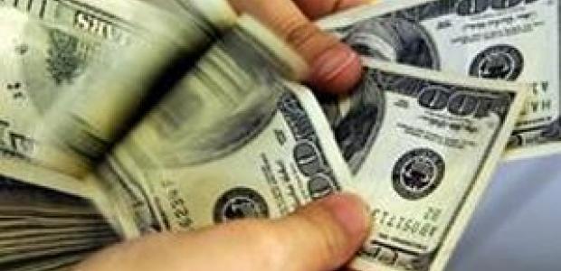 Dolar Günü nasıl Kapattı