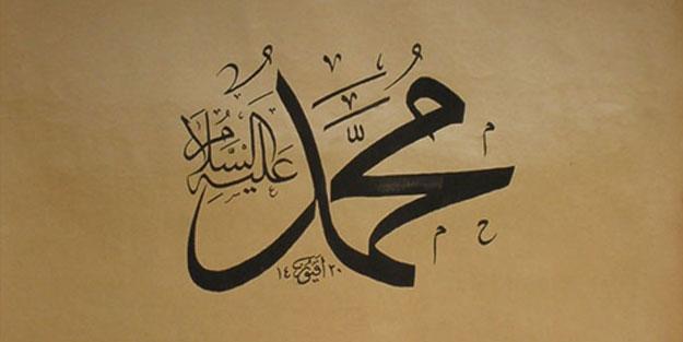 En sevilen öğretmen Hz. Muhammed'in (sav) gönülleri fetheden eğitim metotları