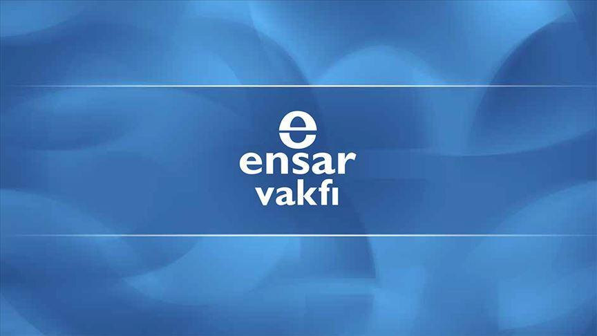 Ensar Vakfı'ndan 'şartlı bağışın TURKEN Vakfı'na iletilmediği' iddialarına yanıt