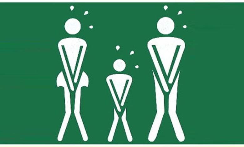 Erkeklerde sık idrara çıkma neyin belirtisi? Hangi doktora gidilir?
