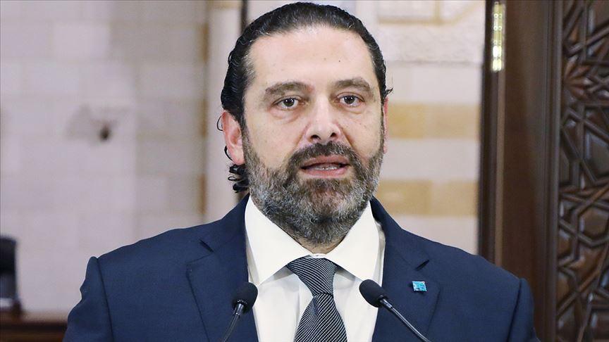 Eski Lübnan Başbakanı Hariri: Dün Beyrut'u öldürdüler